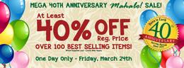 Mega 40th Anniversary Sale Banner