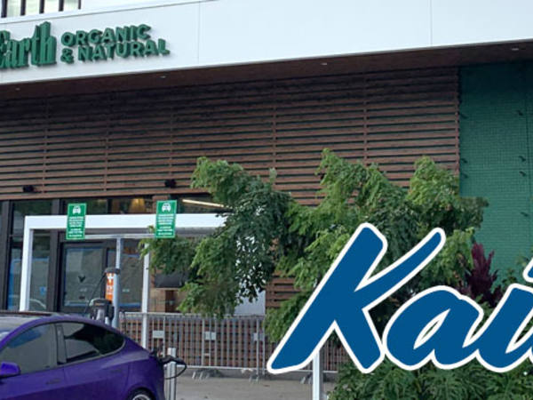 Photo: New Kailua Store
