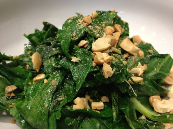 Photo: Miso-Glazed Greens