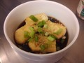 Photo: Bowl of Agedashi Tofu