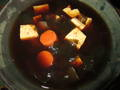 Photo: Vegan Miso Soup