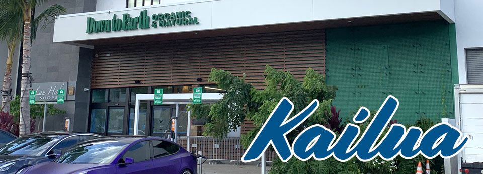 Photo: New Kailua Store
