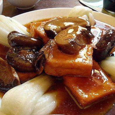 Photo: Tofu Dish